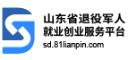 山东logo